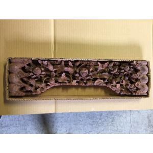 紫檀 厚みのある欄間 牡丹柄 手彫り彫刻木工品|kohama-butsudan