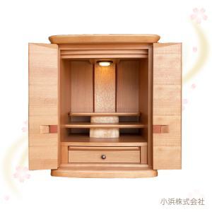 国産上置仏壇 クレア 18号 花なし|kohama-butsudan