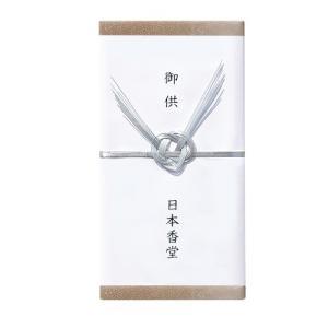 線香 ギフト 贈答用 日本香堂 喪中見舞い 淡...の詳細画像2