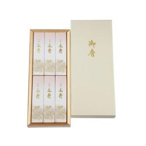 線香 ギフト 贈答用 日本香堂 喪中見舞い 名香永寿 進物6箱入|kohgallery