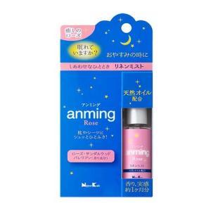 安眠 睡眠 フレグランス ローズの香り「anming2 Rose(アンミング2ローズ) リネンミスト 15ml」|kohgallery