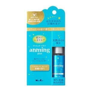 睡眠 安眠 フレグランス ベルガモットの香り「anmingplus (アンミングプラス) リネンミスト 15ml」|kohgallery