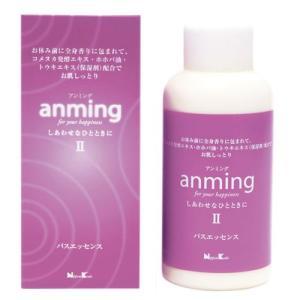 anming2 (アンミング2) 「バスエッセンス 480ml」|kohgallery