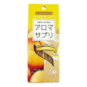 お香 インセンス 「アロマサプリ マンゴー&グレープフルーツ スティック8本×2種入」 kohgallery