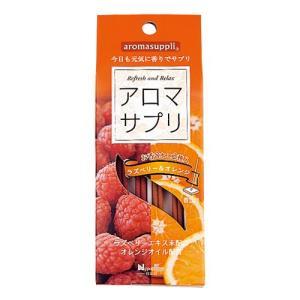 お香 インセンス 「アロマサプリ ラズベリー&オレンジ スティック8本×2種入」