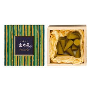 お香 日本香堂 日本製 金木犀の香り インセンス「かゆらぎ 金木犀 コーン型12個入」|kohgallery