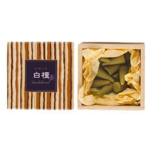 お香 日本香堂 日本製 白檀の香り インセンス「かゆらぎ 白檀 コーン型12個入」|kohgallery