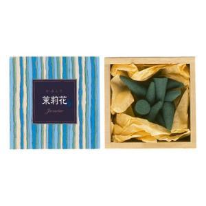 お香 日本香堂 日本製 茉莉花の香り インセンス「かゆらぎ 茉莉花 コーン型12個入」|kohgallery