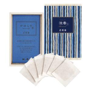 名刺香 香り袋 「かゆらぎ 沈香 桐箱6入」|kohgallery