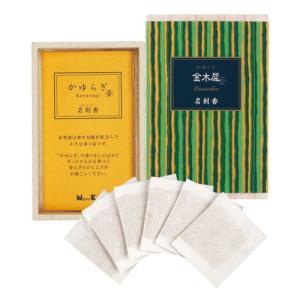 名刺香 香り袋 「かゆらぎ 金木犀 桐箱6入」 kohgallery