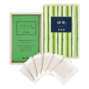 名刺香 香り袋 「かゆらぎ 緑茶 桐箱6入」 kohgallery