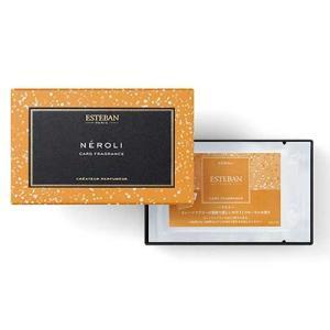 ESTEBAN (エステバン) 「カードフレグランス ネロリ」|kohgallery