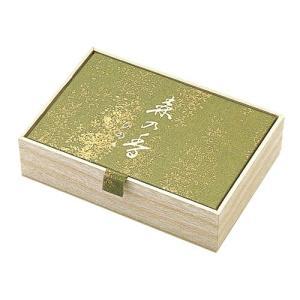 お香 スティック 日本製 ひのきの香り 森の香 ひのき スティック150本入 kohgallery