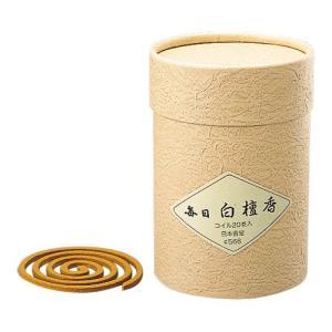 お香 白檀 日本製 うず巻 毎日白檀香 コイル20巻|kohgallery