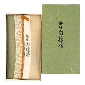 お香 白檀 コーン 日本製 毎日白檀香 コーン型24個入|kohgallery