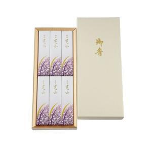 線香 贈答用 ギフトセット 日本香堂「銘香芝山 進物6箱入」