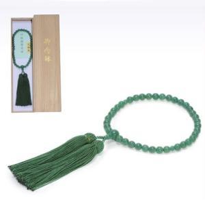 念珠女性用 印度翡翠 尺一丸 片手 砥草正絹房2.5寸仕立て|kohgallery