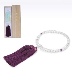 念珠女性用 水晶 尺一丸 片手 薄古代紫正絹房2.5寸二天紫水晶仕立て|kohgallery