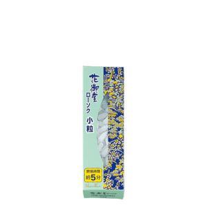 ローソク 「 花御堂ローソク 小粒 約300本入 」|kohgallery