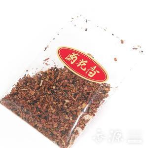 焼香 お試しサイズ 蘭花香|kohgen