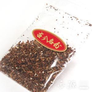 焼香 お試しサイズ 古今名香|kohgen