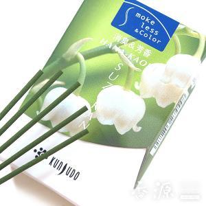 お香 アロマ 薫寿堂のお香 花かおり すずらん スティックミニ寸