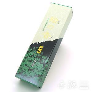 大発のお線香 桧の香山林 お試しサイズ|kohgen