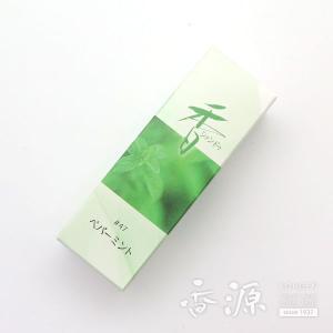 松栄堂 お香 日本製 京都 アロマ スティック お線香 シャンドゥ(Xiang Do) ペパーミント