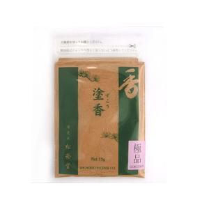 白檀・丁子・桂皮・竜脳などを主な原料として、清涼感のある香りに仕上げております。 極品塗香は深みのあ...
