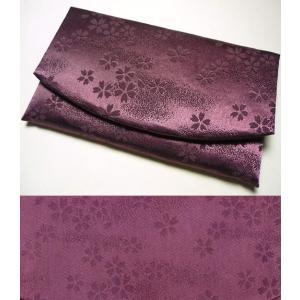 念珠袋 数珠入れ 清滝 紫|kohgen