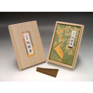 香源オリジナル 伽羅風雅香 ミニ寸 桐箱入