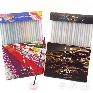 お香 アロマ スティック 白檀 和風×洋風のお香お試し20種セット(各種2本40本入り)|kohgen
