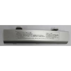WINTECH ダブルラジカセ MJ-181,182 電池蓋|kohkavalue