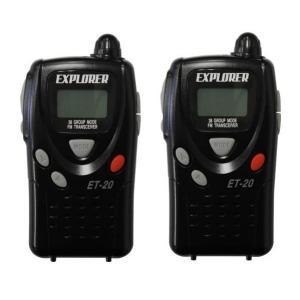 FRC  特定小電力トランシーバー ET-20XG|kohkavalue
