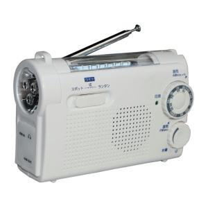 WINTECH 手回し充電ラジオライト(ホワイト) KDR-107W×24 セット販売|kohkavalue