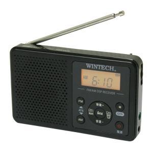 WINTECH アラーム時計機能搭載AM/FMデジタルチューナーラジオ DMR-C610K|kohkavalue