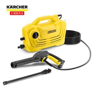 ケルヒャー  家庭用高圧洗浄機 K2クラシック イエロー