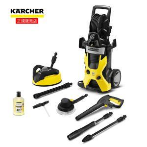 あすつく対応 ケルヒャー(KARCHER)  高圧洗浄機 K 5 サイレント カー&ホームキット(6...