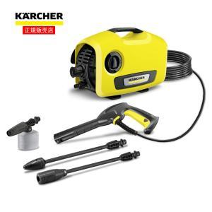 KARCHER(ケルヒャー) 高圧洗浄機K2 サイレント 50/60Hz サイズ:538×293×3...