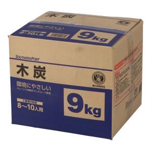 ◆コーナン オリジナル BBQ用 木炭 9Kg (約5〜12cm)|コーナンeショップPayPayモール店