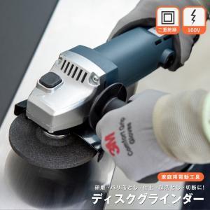 ◆コーナン オリジナル ディスクグラインダー KM−550