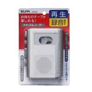 朝日電器 テープレコーダー CTR-300の関連商品8