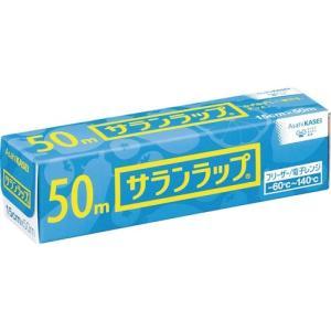 旭化成  サランラップ 15cm×50m