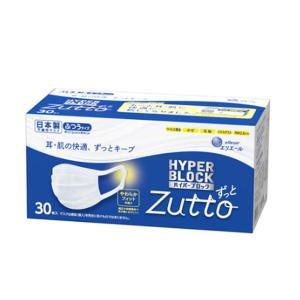 コーナン マスク