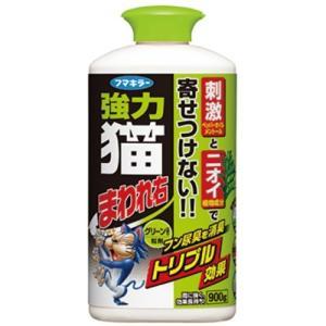 フマキラー 強力猫まわれ右粒剤 グリーンの香り900G