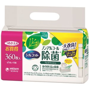 ユニ・チャーム  シルコットウエットティッシュ 除菌ノンアルコールタイプ つめかえ用 45枚入×8個パック ×4個セット
