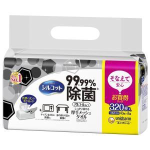 ユニ・チャーム  シルコットウエットティッシュ 99.99%除菌 つめかえ用 40枚入×8個入