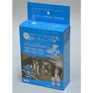 WAKI シンク用コーティング剤 CTG002 15g シンク用 塗料・補修用品 補修用品 クリーナ...