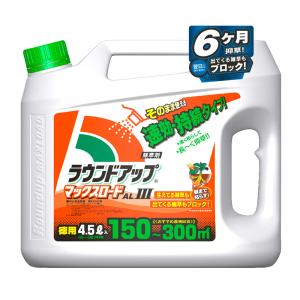 ◆日産化学 ラウンドアップAL3 4.5L|コーナンeショップPayPayモール店