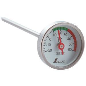 シンワ測定  シンワサーモメーター O−1 育苗用
